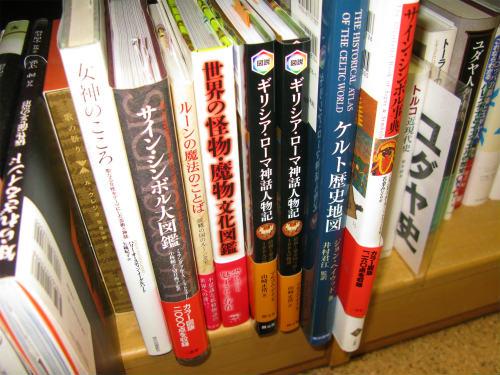 書店の本棚