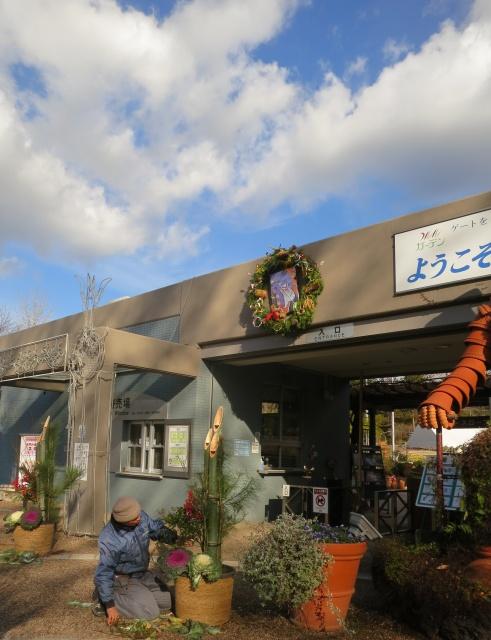 花の文化園入口 門松